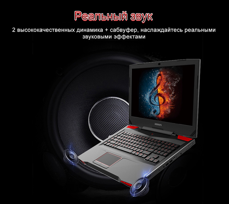 كمبيوتر 17.3 2 cpu 7