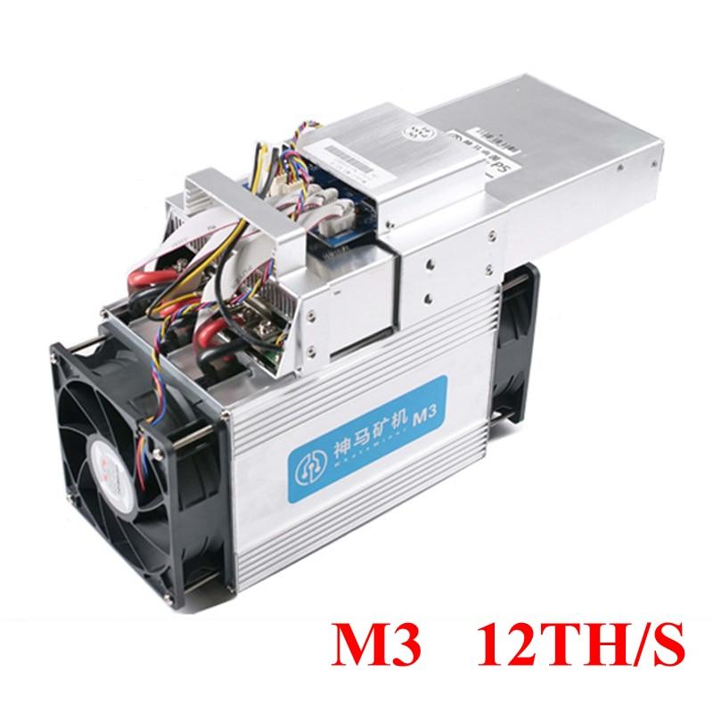 Asic Bitcoin Miner what sminer M3 12TH/S Scrypt Coin BTC BCH BCC plate-forme minière SMTI1700 28nm (avec PSU) what sminer M3X 12.5 T nouveau