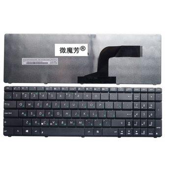 RU Black New FOR ASUS N71Ja N53 N53T X55VD UL50 P53 Laptop Keyboard Russian цена 2017