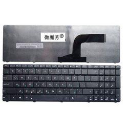 RU czarny nowy dla ASUS N71Ja N53 N53T X55VD UL50 P53 klawiatura laptopa rosyjski w Zamienne klawiatury od Komputer i biuro na