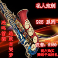 Colored paint tenor saxophone e blue red yellow three-color saxophone