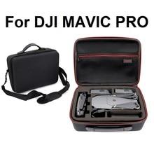 For Mavic Pro Hardshell Shoulder Waterproof Bag Case Portable Storage Box Shell Handbag  For DJI MAVIC PRO Platinum