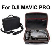 ل Mavic برو هارد شل الكتف حقيبة مقاوم للماء حالة صندوق تخزين المحمولة قذيفة حقيبة يد ل DJI MAVIC برو البلاتين
