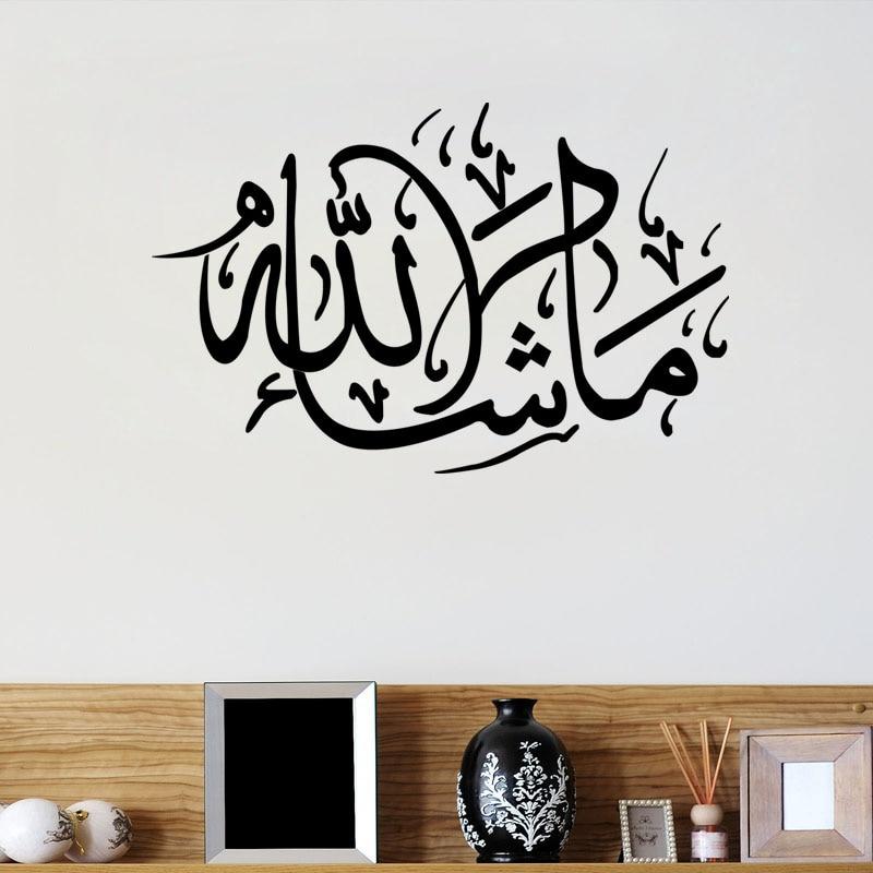 Mashaallah Islamic Wall Stickers,Muslim Islamic Wall Art