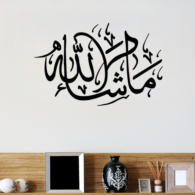 Mashaallah Islamic Wall Stickers,Muslim Islamic Wall Art Vinyl Removable  Wallpaper,Living Room Bedroom