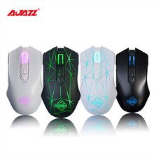 Ajazz AJ52 7 RGB Backlit Modes 2 well-designed side buttons Wired Gaming Mouse Professional E-sport Gaming mice for lol DOTA PC(China)