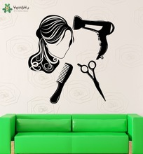 YOYOYU Vinyl Wall Decal Comb Scissors Barber Barbershop Beauty Hair Salon Interior Room Decoration Stickers FD492