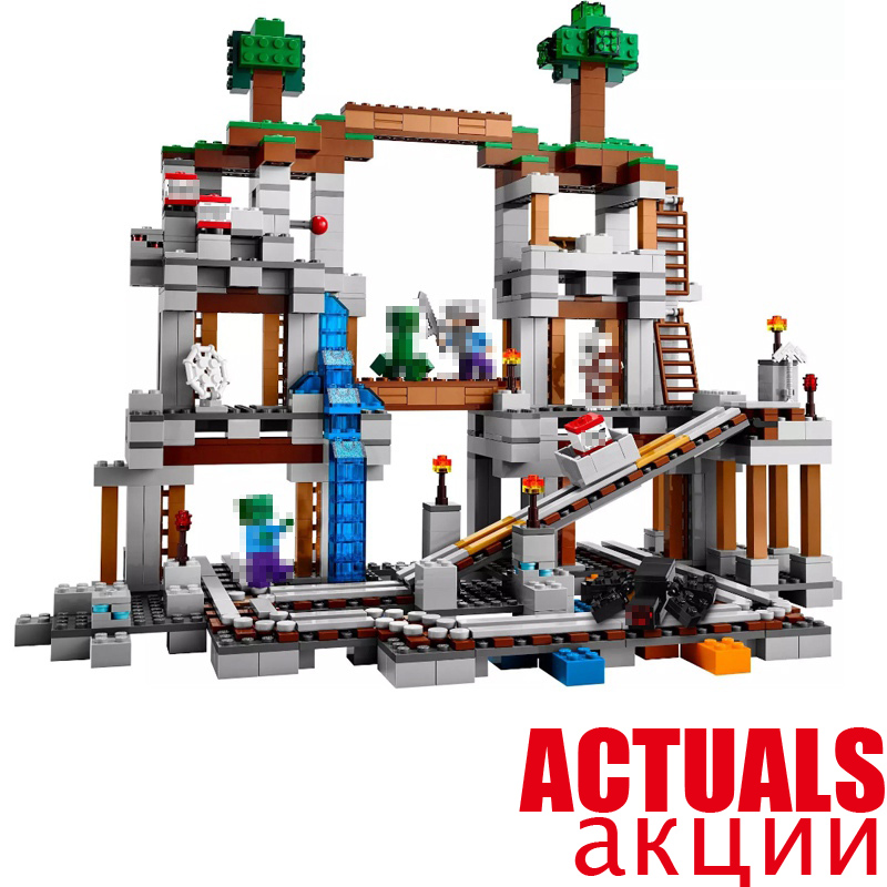 Lepin Minecraft 18011 922pcs My World The Mine Building Blocks Bricks anime action Figures educational Toys for children 21118 new arrival jx mine tower my world minecraft building blocks bricks toys for children gift