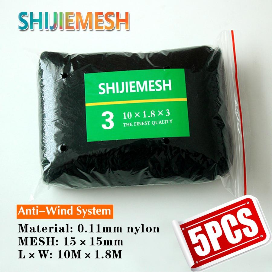 High Quality Huge Pockets 10M x 1 8M 15mm Orchard Garden Anti Bird Net Nylon monofilament