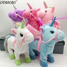 Электрический ходить единорог плюшевые игрушки мягкие конь чучело игрушки электронные петь музыку, игрушки для детей рождественские подарки