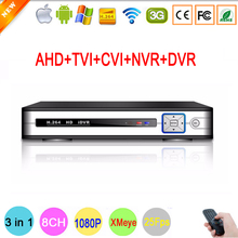 Silver Panel Hi3531A XMeye 5-in-1 8 Channel 8CH 1080P 2MP Full HD 25FPS Hybrid Coaxial NVR TVI TVI CVI AHD CCTV DVR FreeShipping