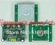 цена на Free shipping SR501 HC-SR501 import human body infrared sensing module pyroelectric infrared sensor probe PIR module