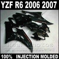 Подходит для YAMAHA R6 обтекатель комплект 06 07 литье под давлением глянцевый и матовый черный 2006 2007 YZF R6 обтекатели