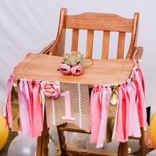 Baby First Birthday Pink Chair Banner ONE Year 1st Birthday Party Decoration Boy Girl Bunting Supplies