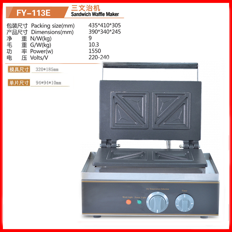 110V 220V Commercial Electric Sandwich Waffle Machine 4pcs Non-stick Breakfast Making Machine High Quality Baking Maker