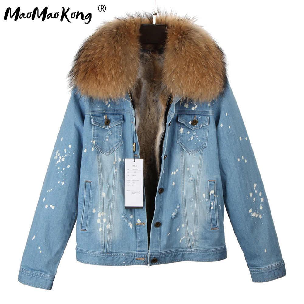 2017newファッションブランド女性デニムコート女の子デニムジャケットリアルウサギの毛皮厚いライニングアライグマの毛皮の襟ボンバージャケットを保つ暖かい