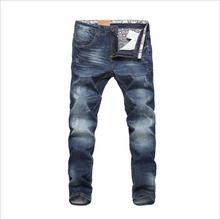 Classic Denim Jeans Men's Elastic Slim Denim Jeans Skinny jeans New Fashion Male Pencil Pants Denim Jeans Size 40