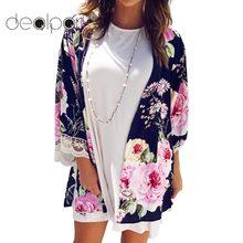Citaten Zomer Kimono : Flower kimono long koop goedkope flower kimono long loten van