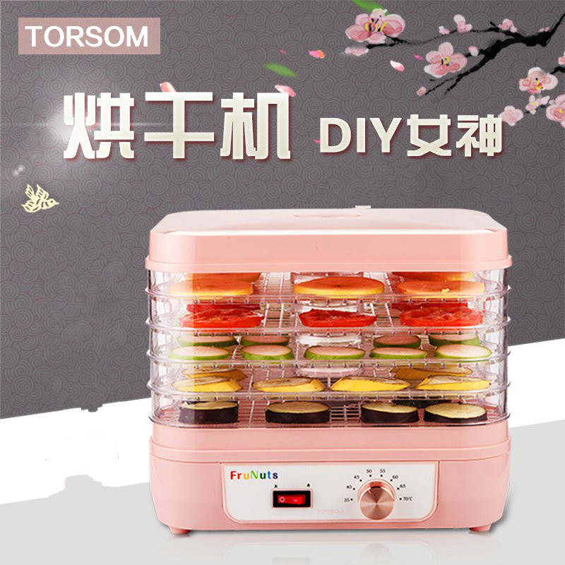 TAOSHENG Dried fruit machine Household fruit and vegetable meat Dryer Food dehydration Drying machine аксессуар чехол samsung galaxy a3 2017 a320 with love moscow starlight night 6981