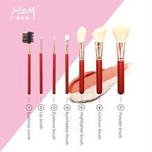 Hzm 7 шт кисти для макияжа тени век основы пудры подводки глаз