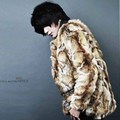 2016 Autumn and Winter Male Eco-friendly Faux Fur Coat Fashion Vintage Leopard Print Overcoat Faux outerwear