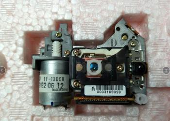 VNP1497-C VNP1497 para CLD-S270 S280 2750 R4 J55 LD lente láser Lasereinheit óptica-ups bloque Optique