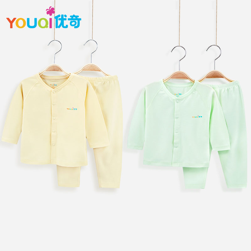 YOUQI 2 Pcs Unisex Baby Clothes Boy Clothing Set Modal Girl Pajamas Top Pants Suit Summer Fall Toddler Infantil Clothes For Baby kids clothes baby cartoon infantil 2 6y boy pajamas set girls set baby toddler sleep wear clothing baby boy clothes for chidlren