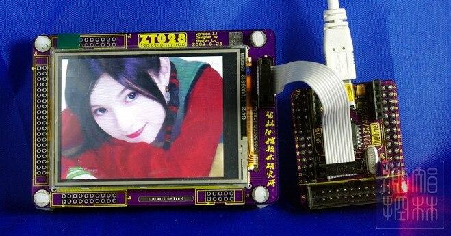 ARM7 LPC2148 Core Board +2.8 Inch LCD Module LPC2148 PACK
