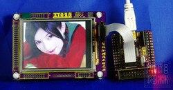 Tablero de núcleo ARM7 LPC2148 + módulo LCD de 2,8 pulgadas paquete LPC2148