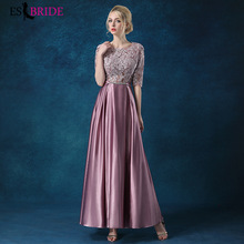Womens Elegant Long Evening Party Dresses Sexy Backless Sleeveless Dress Lace Round Collar Pink ES1183