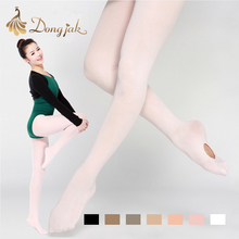 Dance Wear Women Brand Women Dance Tights Velvet Girls High Quality Ballet Tings Crotch  Female Pantyhose  Stockings стоимость