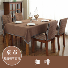 Waterproof table cloth. Fresh pastoral tablecloth, rectangular coffee cloth, oil and antifouling multi-purpose towel