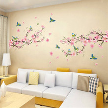1 pc Sakura Wall Stickers Kids Rooms Bedroom Living Room DIY Art PVC Beautiful Flower Tree Removable Wallpaper home decor New(China)
