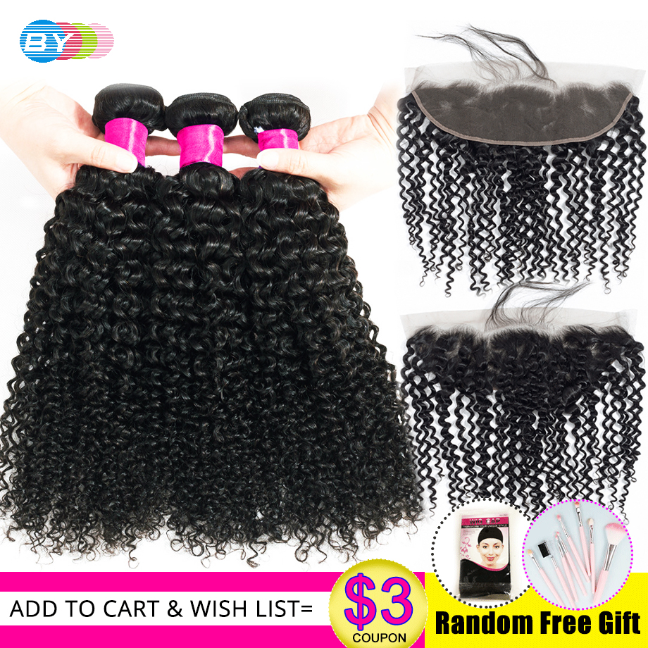 BY Kinky Curly Bundles With Frontal Brazilian Human Hair Bundles With Closure Remy Hair Weave Bundles