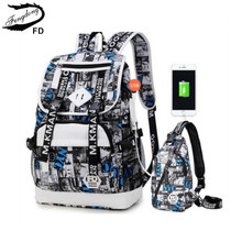 FengDong Men USB port Backpack waterproof male chest bag set College bags one shoulder travel backpack high School Bags for boys