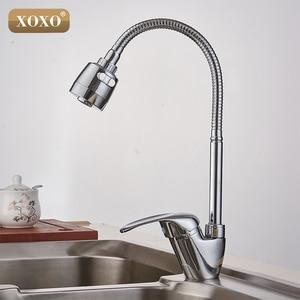 Image 4 - XOXO פליז מיקסר ברז קר וחם במטבח מים ברז מטבח כיור ברז תכליתי מקלחת מכונת כביסה 2262