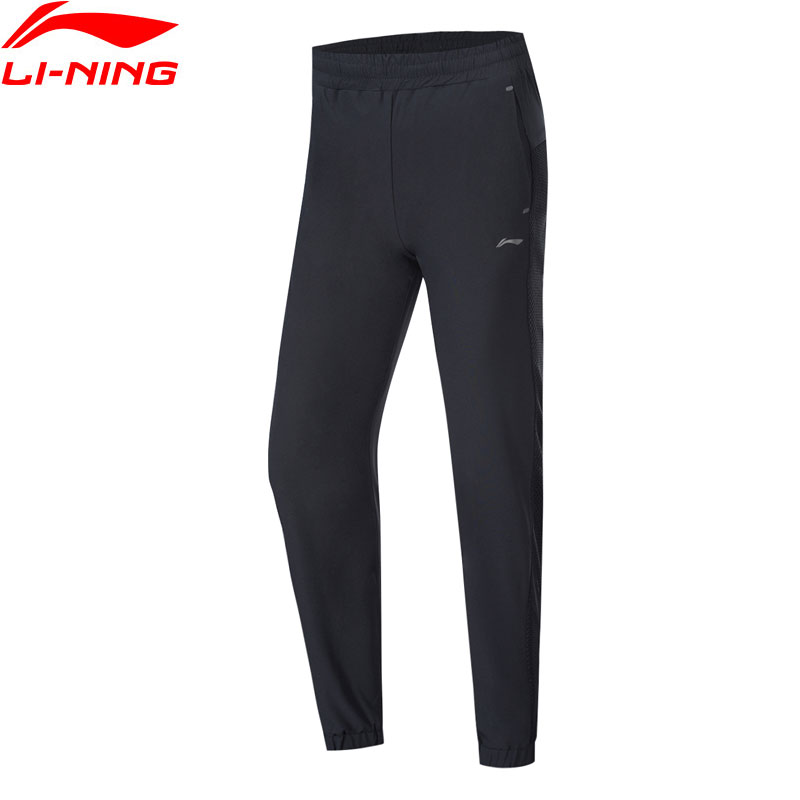 Li-Ning Women Training Track Pants Regular Fit AT DRY Breathable Polyester Spandex LiNing Li Ning Sports Pants AYKP046 WKY243