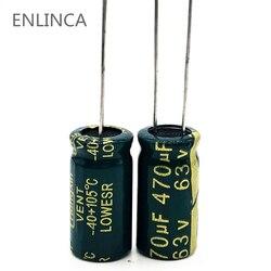 110 قطعة/الوحدة S11 عالية التردد مقاومة منخفضة 63 v 470 فائق التوهج الألومنيوم مُكثَّف كهربائيًا 470 فائق التوهج 63 v