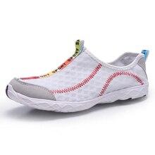 Новый 2017 корзины С Плоским zapatillas hombre Легкая Обувь любителей открытый тренер ежедневно новые моды для мужчин повседневная обувь размер 35-44