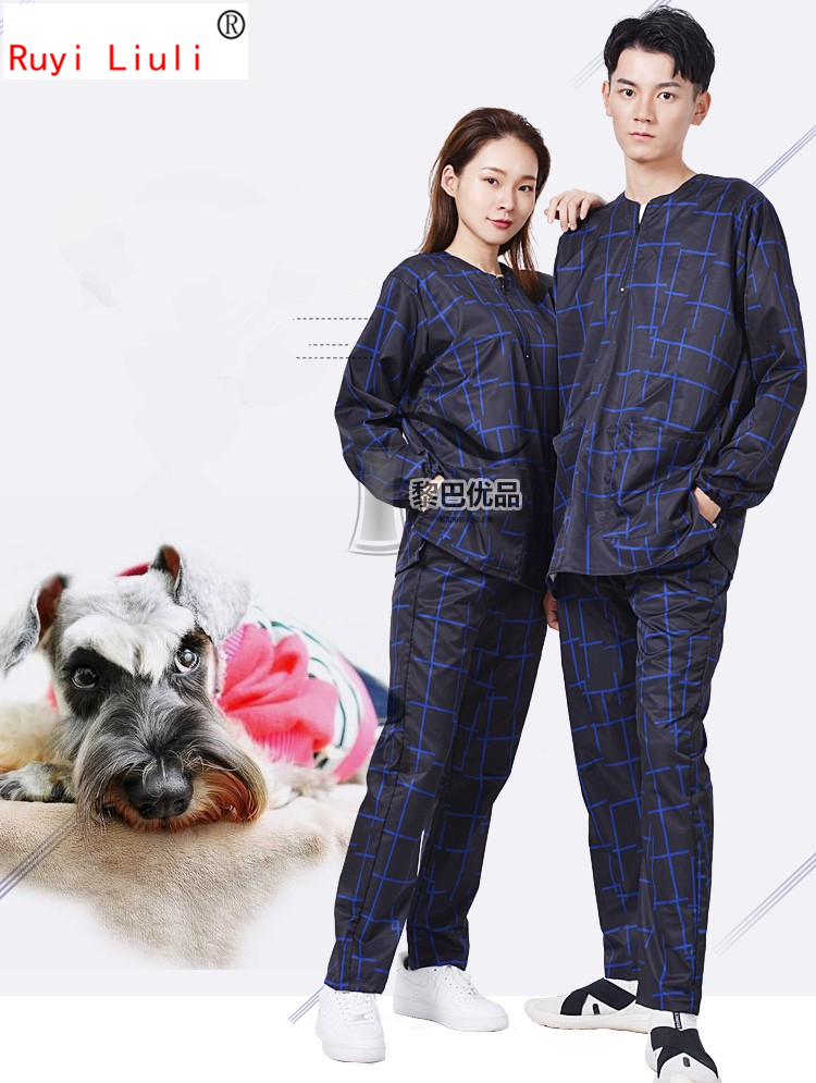 New Type Of Pet Grooming Clothes Anti-hair Anti-splash Water Work Clothes Printed Logo With The Same Type Of Pet Wash Dog Clothe