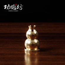 Pure copper small calabash gourd incense coil base pure brass burner accessories tray