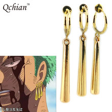 One Piece Sauron Without Pierced Stud Earrings