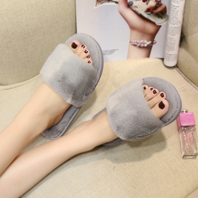 Furry House Slippers Architectural Designs