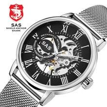 horloge SAS vent relogio