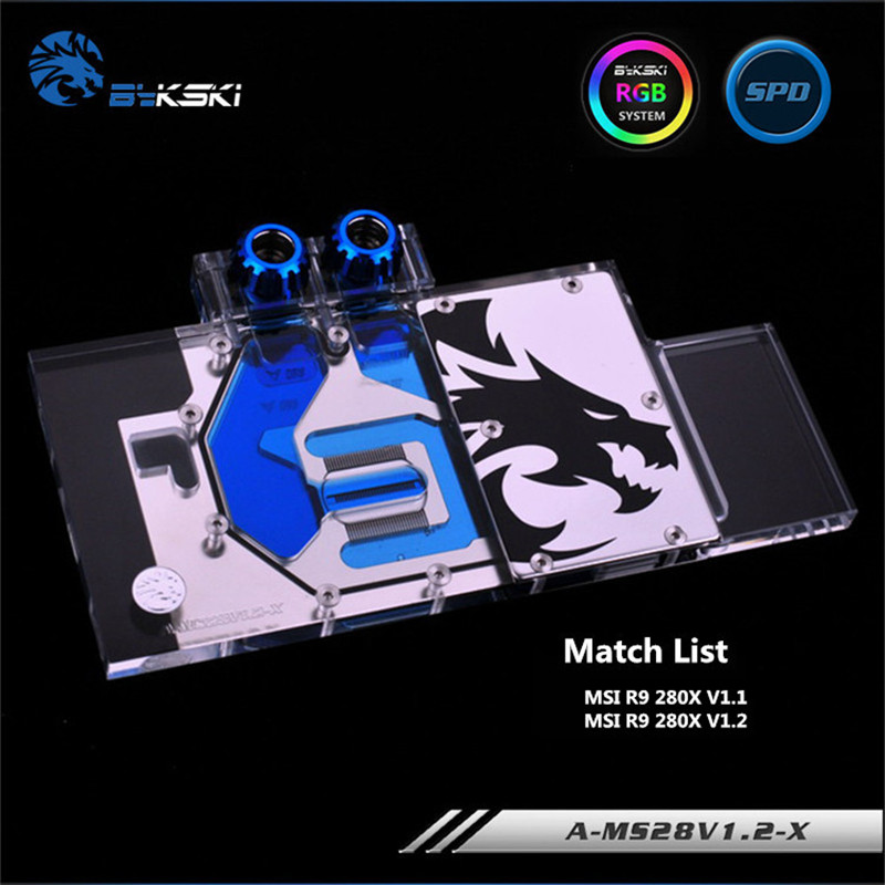 Bykski Full Coverage GPU Water Block For MSI R9 280X 280 GAMING Graphics Card A-MS28v1.2-X computador cooling fan replacement for msi twin frozr ii r7770 hd 7770 n460 n560 gtx graphics video card fans pld08010s12hh