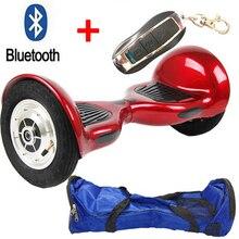 Bluetooch+ bag +remote 2 wheels standing drift board 10 inch self balance electric skateboard smart electric hoverboard
