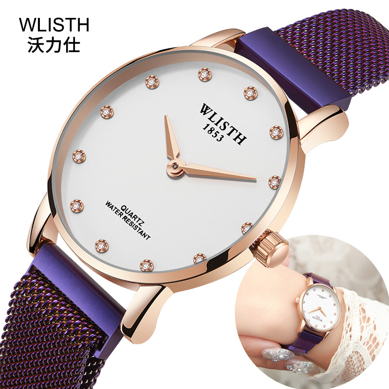 2019 new hot women 39 s watch magnet buckle net with women models student trend ladies quartz watch in Women 39 s Watches from Watches