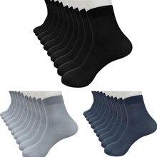8 пар, новинка, повседневные ультратонкие эластичные шелковистые короткие шелковые чулки из бамбукового волокна, свободный размер, мужские носки, Прямая поставка