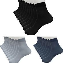 8 Pairs 100 Brand New Casual Bamboo Fiber Ultra thin Elastic Silky Short Silk Stockings Free
