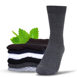 New arrivals men bamboo business socks cotton anti bacterial breathable sweat absorption deodorant socks male middle.jpg 250x250